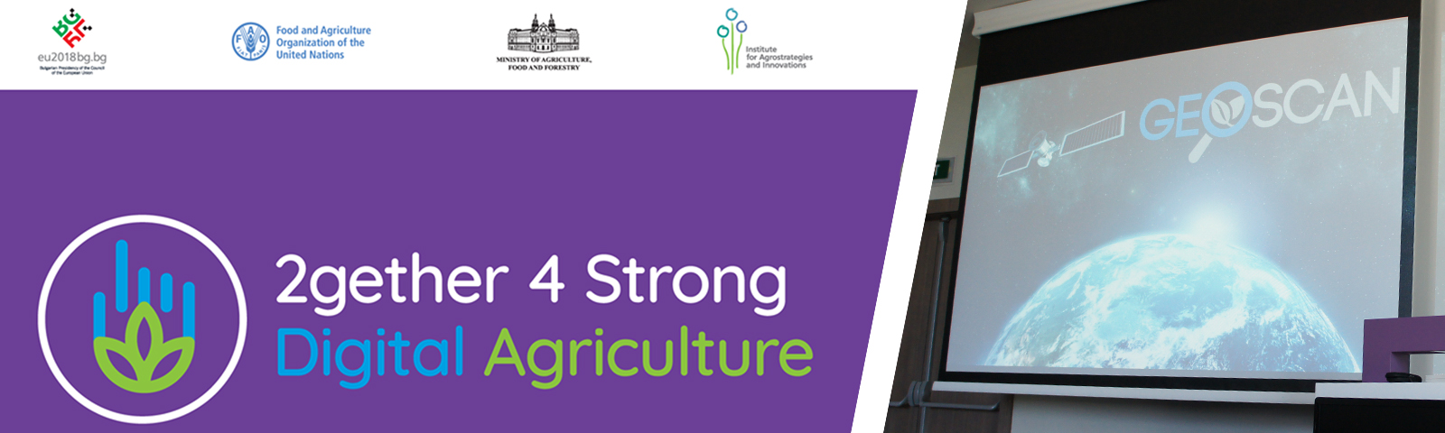 "GeoSCAN на форума за дигитално земеделие ""2gether 4 Strong Digital Agriculture"""